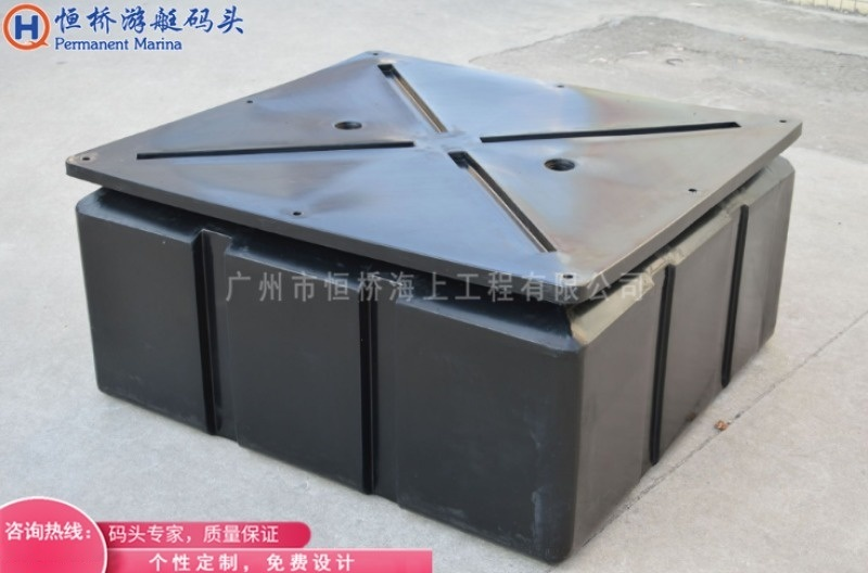 浮码头浮箱1.2 X 1.1 X 0.55m