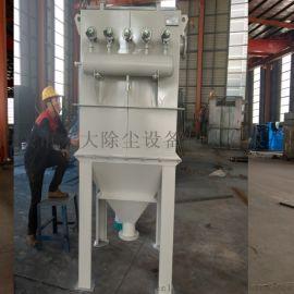 厂家生产工业粉尘脉冲布袋除尘器 定制袋式除尘设备