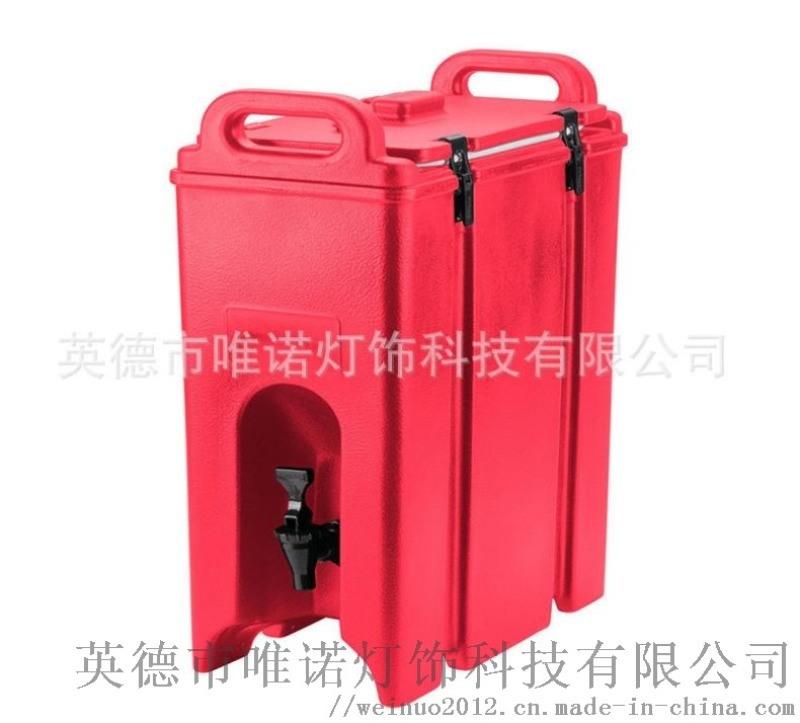滾塑加工廠家供應環保節能 咖啡保溫箱 飲料保溫箱