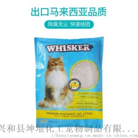 10L马来西亚柠檬味无尘球状猫砂