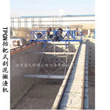 TPGN行车式刮泥机抬耙厂家 非标定制