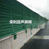 四川隔音牆聲屏障 成都隔音屏障 四川橋樑聲屏障