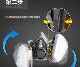 西安3M防毒面具哪里有卖