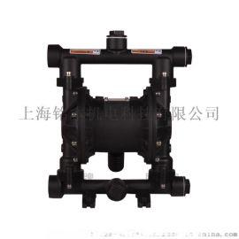 防爆型QBY3-32LFAA固德气动隔膜泵