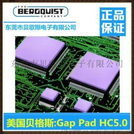 促销GPHC3.0柔软有基材间隙填充导热材料
