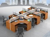 办公桌职员桌屏风员工位四人财务办公桌椅组合办公家具