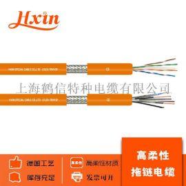 拖链电缆柔性电缆TRVV3芯*0.3 0.5 0.75 1.0 1.5 2.5 4 6