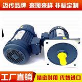 立式减速机GV45-3700-30-S立式减速机