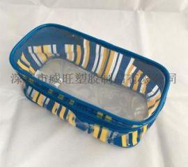 深圳威旺生产化妆品包套装袋