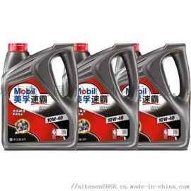 全国直销润滑油代理加盟美孚10W-40