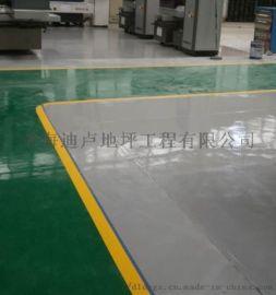 供四川自贡环氧树脂防腐地坪和成都环氧耐压砂浆地坪厂