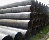 產地直銷 襯塑鋼管 鋼襯四氟聚乙烯鋼管