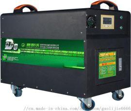 高利洁饭店油烟机清洗设备D8二合一超高压清洗机