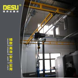 组合轨道式智能提升机起重机 伺服电动平衡吊平衡器