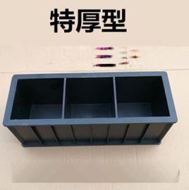 渭南哪里有卖混凝土试模13572588698