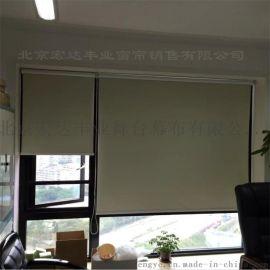 制作北京办公卷帘 横百叶帘