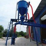 通暢風力吸料機 幹灰粉料負壓吸送設備 粉煤灰裝車機