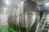 新型穀物發酵飲料設備廠家 易拉罐粗糧飲料機械設備