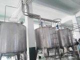 19年推薦整套飲料生產設備 小型椰子飲料加工流水線