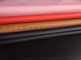 耐磨滑爽有机硅合成革面层涂覆液体硅橡胶