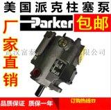 進口柱塞泵派克泵PV140R1K1T1NMMC