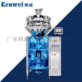 三边封包装机立式颗粒粉末包装机 微型称重包装一体机