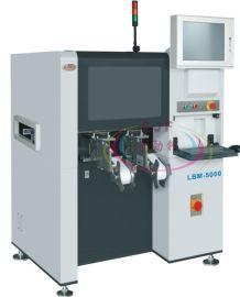 SMT周边设备PCB全自动贴标机生产厂家打标机