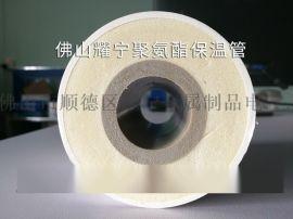 湖北恩施prc保温一体管 聚氨酯复合发泡保温管