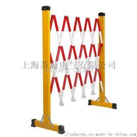 SHWL系列玻璃钢伸缩围栏