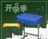 中小學生桌布桌罩課桌套學校寶藍色年級課桌套