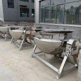 厂家直销炊事设备蒸汽夹层锅 蒸煮炒制多功能夹层锅