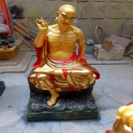 昌东cd125十八罗汉厂家,十八罗汉佛像雕塑工艺厂