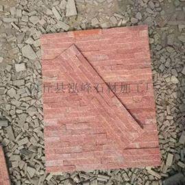 厂家加工直销桃红玉蘑菇石 天然石材 红色玉石材质适合贴外墙