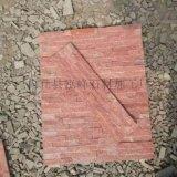 廠家加工直銷桃紅玉蘑菇石 天然石材 紅色玉石材質適合貼外牆