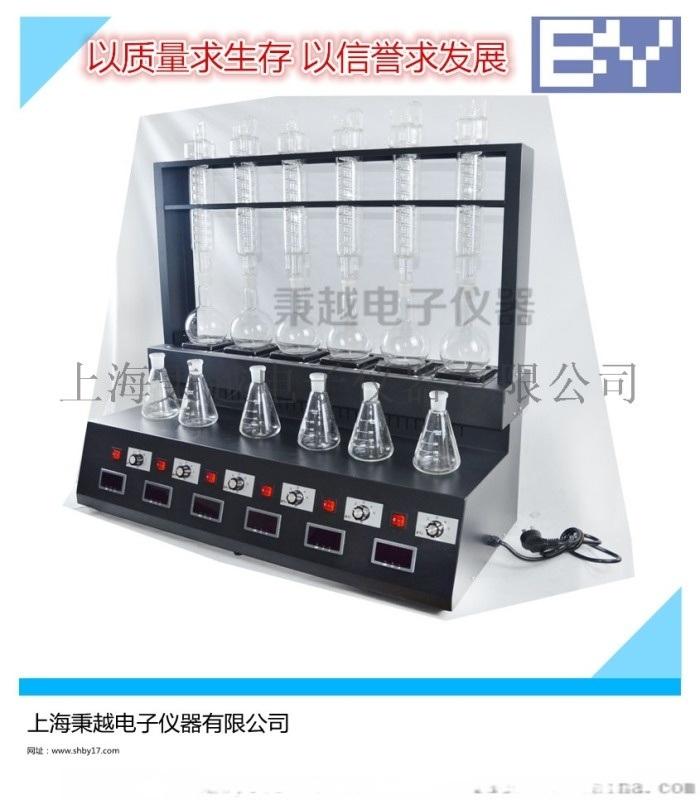 广州 一体化万用蒸馏仪  秉越厂家直销