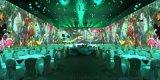 山東5D婚宴廳,濟南全息宴會廳,集影科技