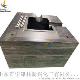 厂家定做含硼聚乙烯无放射性污染