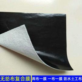 宁夏600克防水土工布 两布一膜施工知识