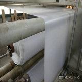 塑料編織布120克-20kN/m供應商