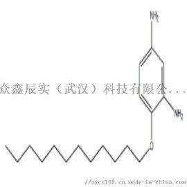 12PDA  1-十二烷氧基-2, 4-苯二胺