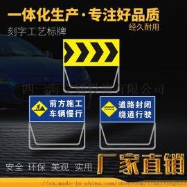 交通标识标志牌三角警示牌施工景区停车场指示牌