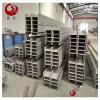 不锈钢槽钢304 规格齐全 大量现货
