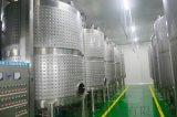 500ml葡萄飲料加工設備|玻璃瓶葡萄酒生產線|kx果汁果酒整套設備