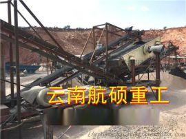 德宏花岗岩履带式破碎机 简易式破碎机 电动破碎机