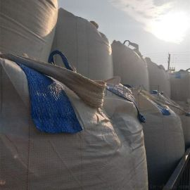 全新料集装袋外观尺寸根据需求来图定做太空包吨袋