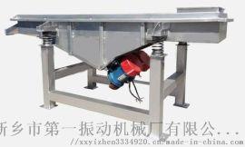 DZSF型直线振动筛  陶瓷粉树脂粉筛分设备