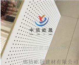 现货天花板硅酸钙板装饰板 硅酸钙复合吸音板