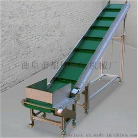爬坡送料机价格 自动流水线 六九重工 平行式皮带输