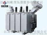 变压器*干式变压器*SCB10-250KVA/10