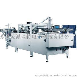 TPET供应:全自动口巾机,四边缝制,机械手自动缝边